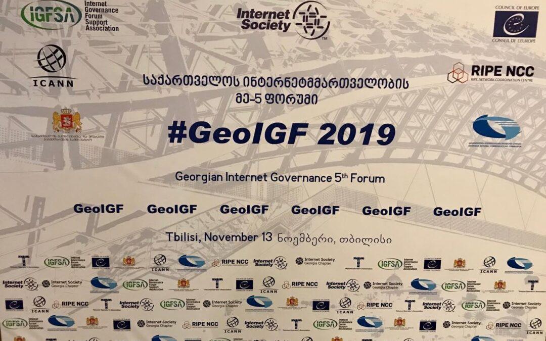 საქართველოს ინტერნეტმმართველობის მე-5 ფორუმი